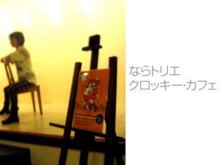 03_1.jpg
