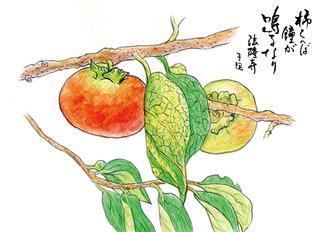 181001_かき.jpg
