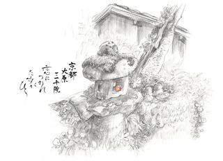 大原三千院.jpg