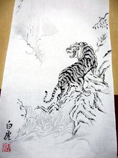 水墨白虎_01.jpg