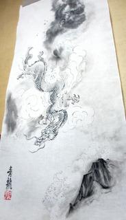 水墨青竜_01.jpg