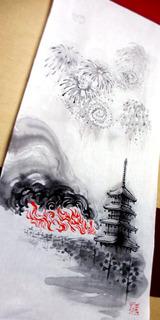若草山焼き.jpg