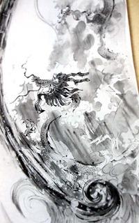 龍.jpg