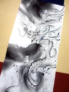 龍図L.jpg