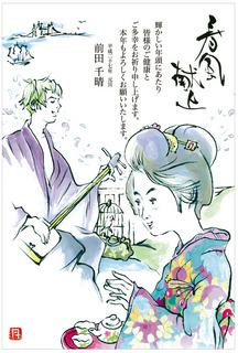 OunoShinsaku.jpg
